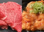 米沢牛ロース焼肉セット