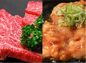 米沢牛焼肉セット