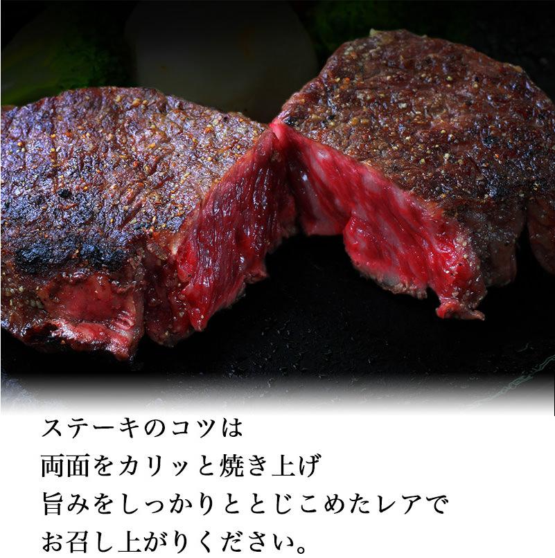 ミスし焼き方・食べ方
