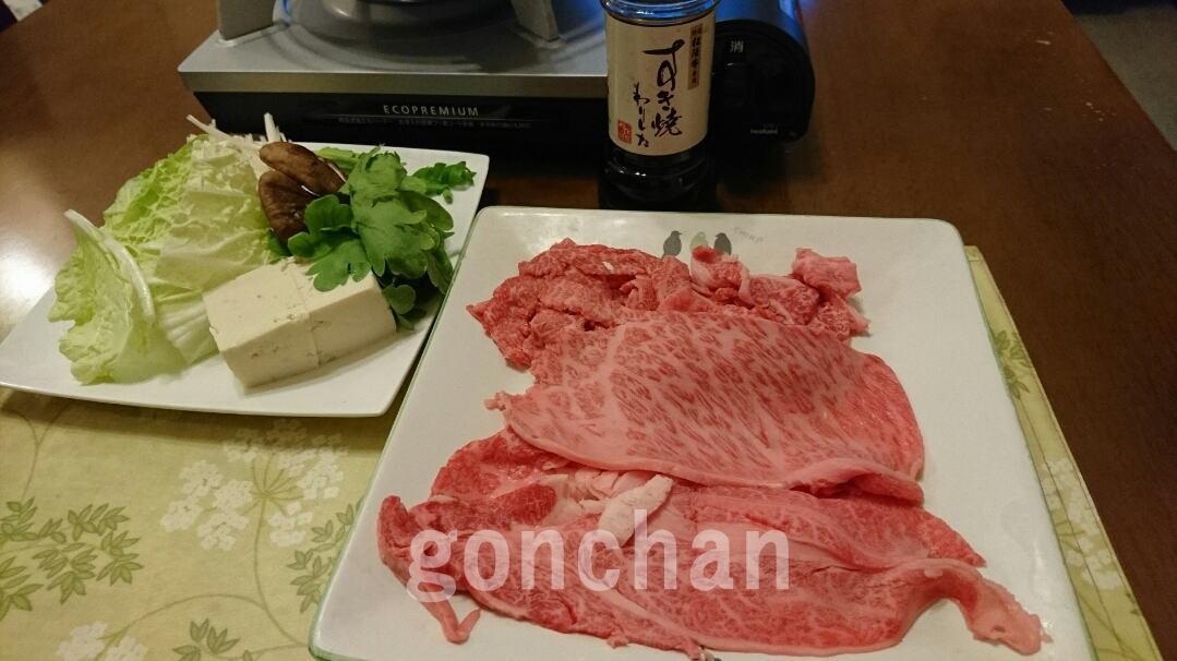 松阪牛実食レビュー
