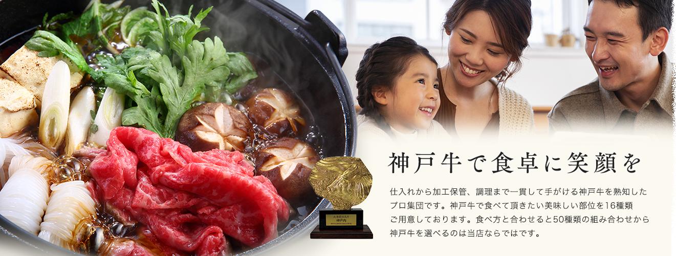 神戸牛ステーキ通販