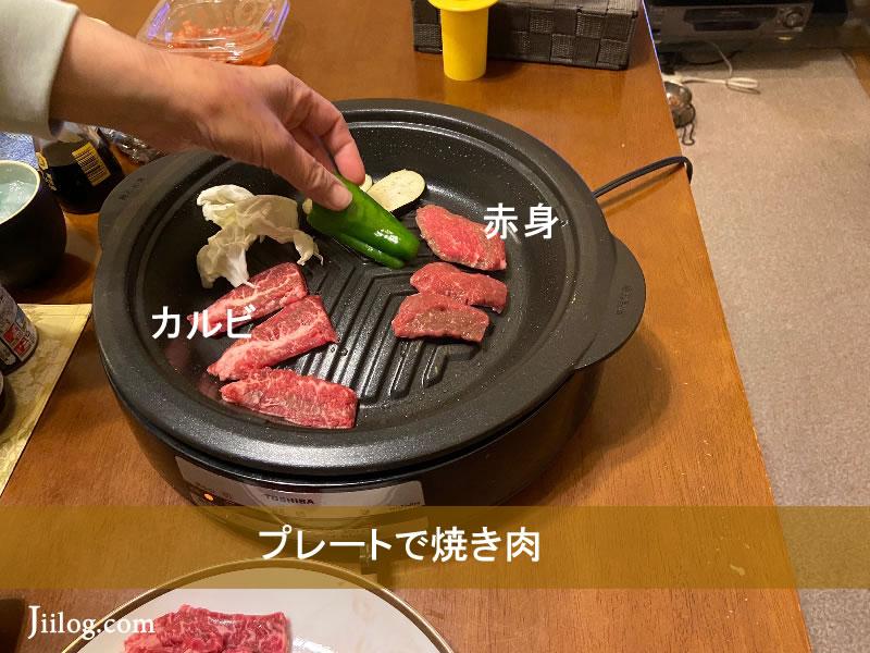 経産牛の実食