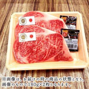 神戸牛リブステーキ