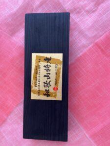 熊野牛すき焼きパッケージ2