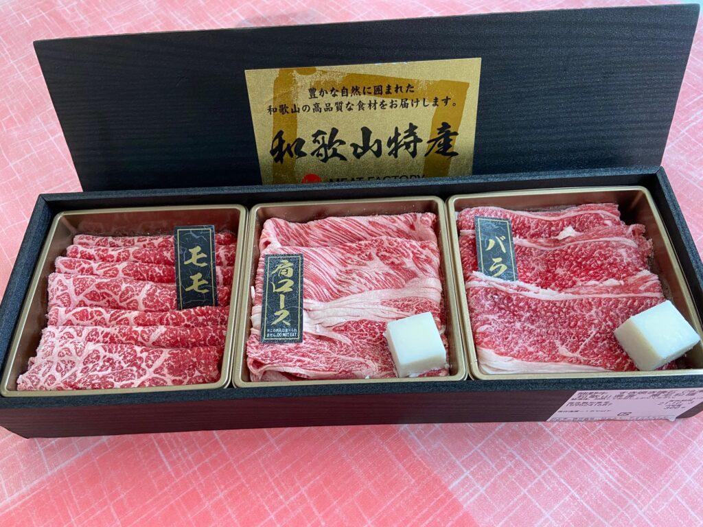 熊野牛すき焼きセットの画像2