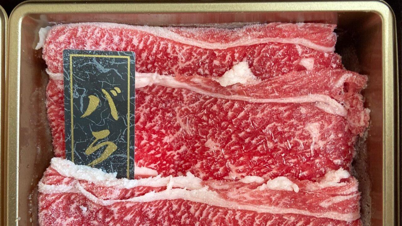 熊野牛バラ肉